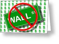 Wall Street No Greeting Card