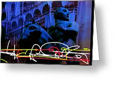 Wall To Wall Abstraction 2 Greeting Card