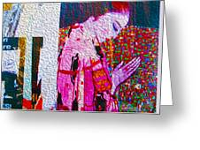 Wall To Wall Abstraction 4 Greeting Card
