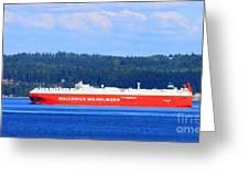 Wallenius Wilhelmsen Logistics Tamerlane Ship Greeting Card