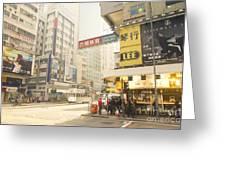 wanchai street in Hong Kong Greeting Card