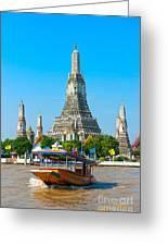 War Arun - Bangkok Greeting Card