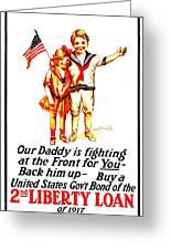 War Poster - Ww1 - Daddy Greeting Card