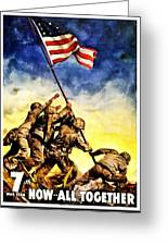 War Poster - Ww2 - Iwo Jima Greeting Card