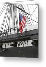 War Ship Greeting Card