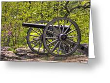 War Thunder - 5th United States Artillery Hazletts Battery - Little Round Top Gettysburg Spring Greeting Card