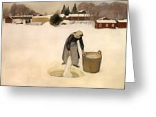 Washing On The Ice Greeting Card