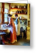 Washing Up After Dinner Greeting Card
