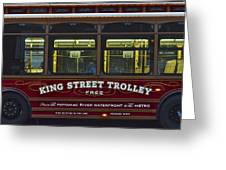 Washington Dc Trolley Greeting Card