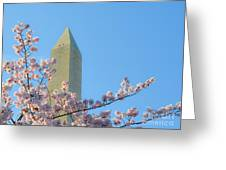 Washington Monument With Blossoms Greeting Card