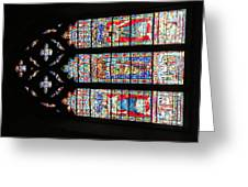 Washington National Cathedral - Washington Dc - 011397 Greeting Card by DC Photographer