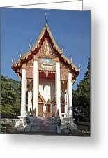 Wat Burapa Ubosot Dthu400 Greeting Card