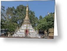 Wat Chai Monkol Phra Chedi Dthcm0860 Greeting Card