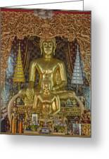 Wat Chai Monkol Phra Ubosot Buddha Images Dthcm0849 Greeting Card