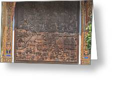 Wat Chai Monkol Phra Ubosot Diorama Of Village Life Dthcm0856 Greeting Card