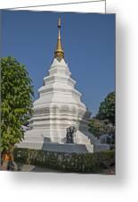 Wat Duang Dee Phra Chedi Dthcm0299 Greeting Card