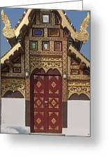 Wat Duang Dee Phra Ubosot Door  Dthcm0297 Greeting Card