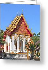 Wat Khong Chiam Ubosot Dthu085 Greeting Card