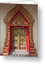 Wat Liab Ubosot Center Door Dthu349 Greeting Card