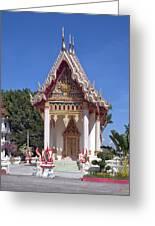 Wat Mahawanaram Ubosot Dthu652 Greeting Card