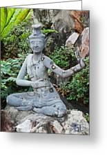 Wat Pho Greeting Card