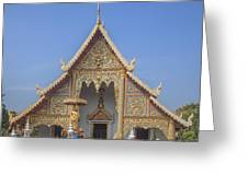 Wat Phra Singh Phra Wihan Luang Gable Dthcm0238 Greeting Card