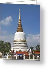 Wat Phrasri Mahathat Phra Chedi Srimahatha Dthb1473 Greeting Card