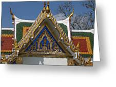 Wat Phrasri Mahathat Ubosot North Wing Gable Dthb1469 Greeting Card