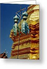 Wat Phrathat Doi Suthep  Greeting Card