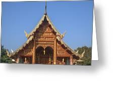 Wat Phuak Hong Phra Wihan Gable Dthcm0575 Greeting Card