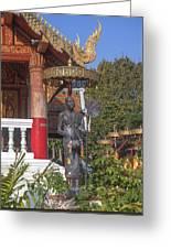 Wat Phuak Hong Phra Wihan Monk Figure Dthcm0579 Greeting Card