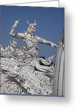 Wat Rong Khun Ubosot Causeway Guardian Dthcr0008 Greeting Card
