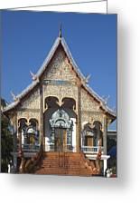 Wat Sri Don Chai Phra Wiharn Dthcm0084 Greeting Card
