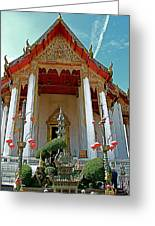 Wat Suthat In Bangkok-thailand Greeting Card