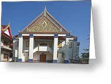 Wat Thewasunthon Preaching Hall Or Sala Kan Prien Dthb1422 Greeting Card
