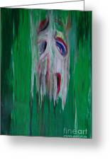 Watcher In The Green  Totem Series  Greeting Card