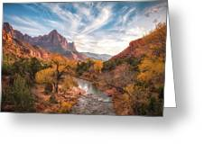 Watchman Sunset Greeting Card