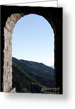 Watchtower View From The Great Wall 1082 Greeting Card