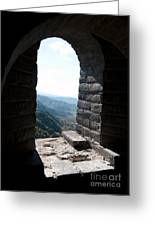 Watchtower Window View From The Great Wall 637 Greeting Card