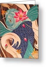 Water Dragon Greeting Card by Robert Hooper