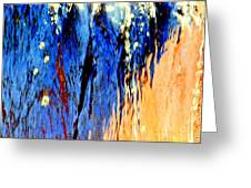 Water Fountain Abstract31 Greeting Card