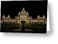 Water Fountain By Parliament Buildings In Victoria Bc Greeting Card