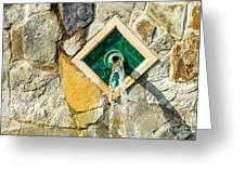 Copper Spout Greeting Card