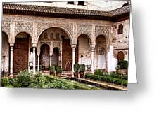 Water Gardens Of The Palace Of Generalife Greeting Card