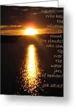 Water Jars Of Heaven Greeting Card
