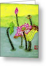 Water Lilies  Chinese Watercolor Art Greeting Card