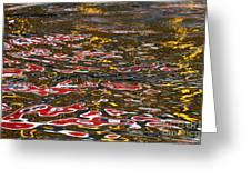 Water Ripple Patterns 1 Greeting Card