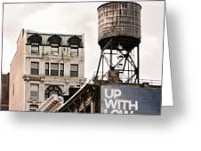Water Towers 14 - New York City Greeting Card