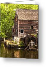 Water Wheel At Philipsburg Manor Mill House Greeting Card
