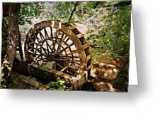 Water Wheel Greeting Card by Marty Koch